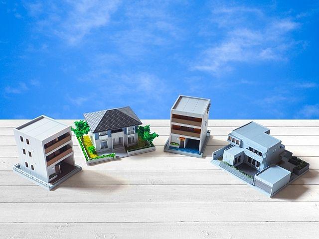 「売却を前提とした住宅購入」という選択肢