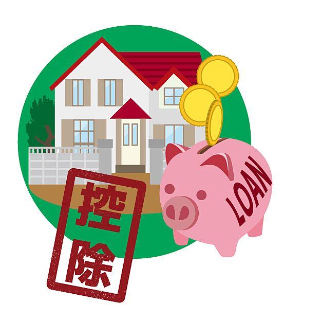 住宅ローン控除の期間拡充の特例が期日延長されます。
