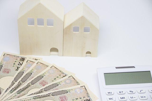 お家を買う時にかかる物件販売代金以外の費用とは?【物件種別ごとに諸費用を解説】