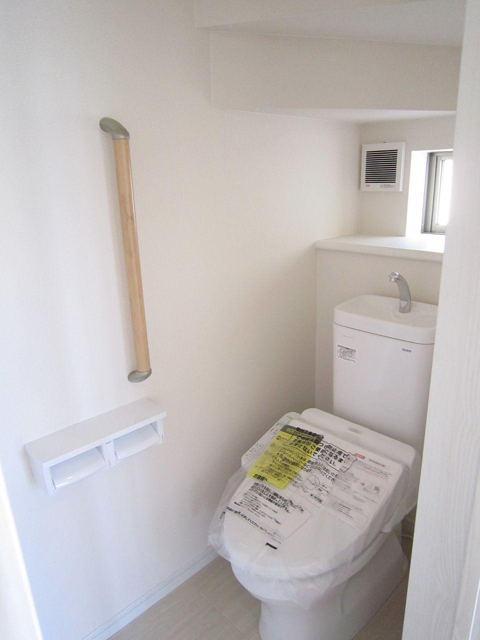 ウォシュレット付きの最新トイレ